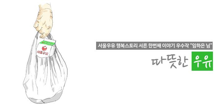 행복이야기_31 복사