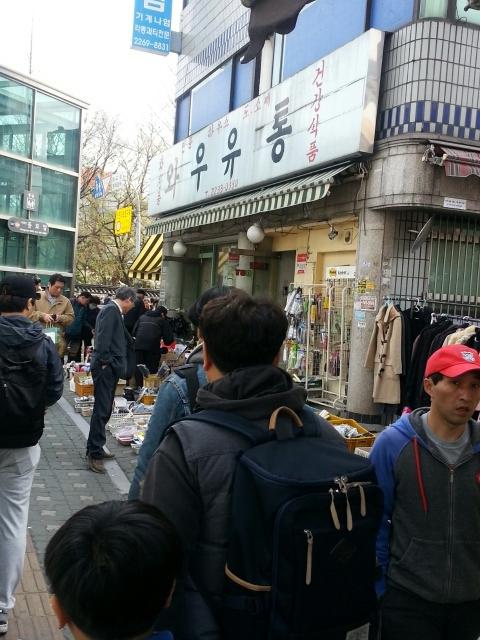 동묘시장 1