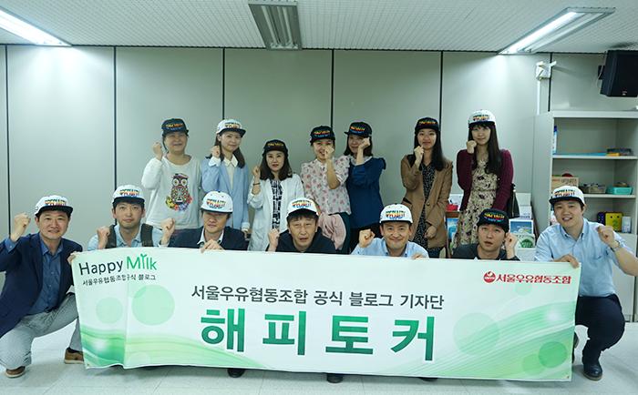 서울우유 해피토커 1