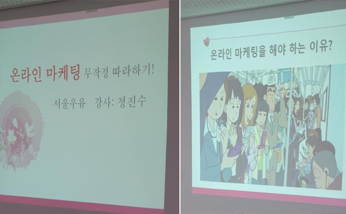 서울우유 해피토커 11