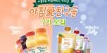 서울우유 블로그 썸네일