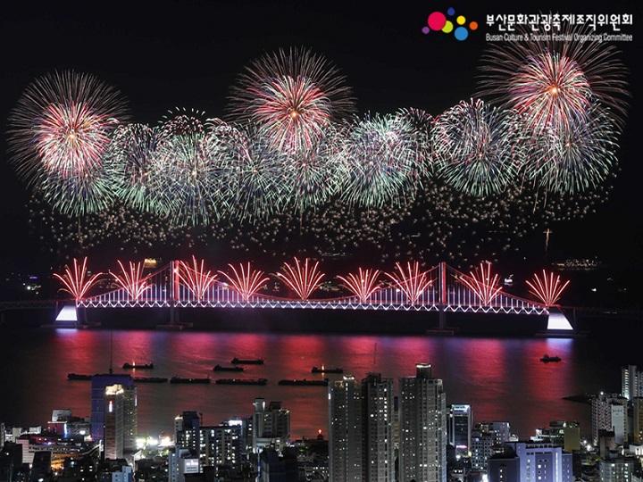 사진 출처: 부산문화관광축제조직위원회