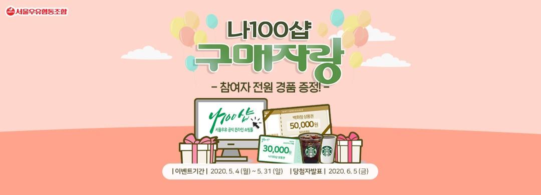 [유지보수]_200506_매체스킨_Blog_v01구매감사
