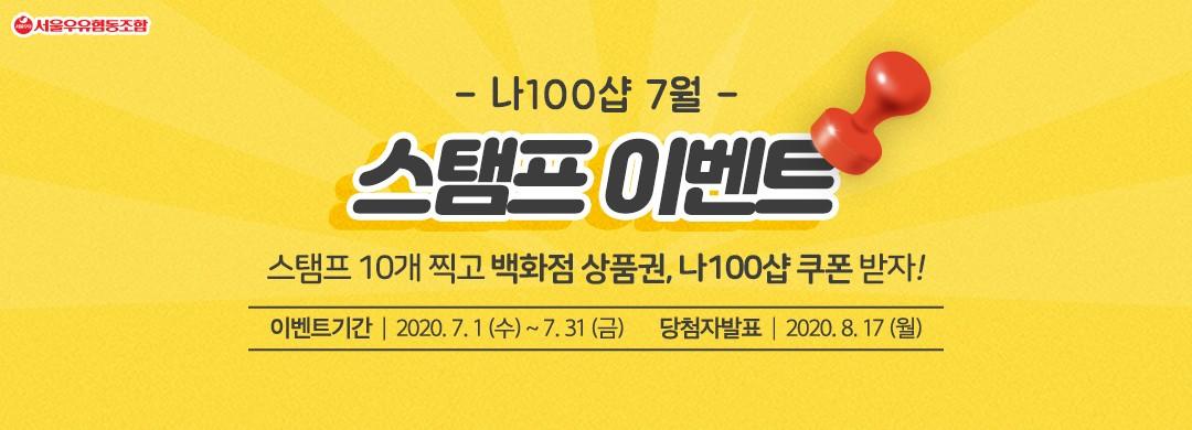 [유지보수]_200702_매체스킨_Blog_구매감사