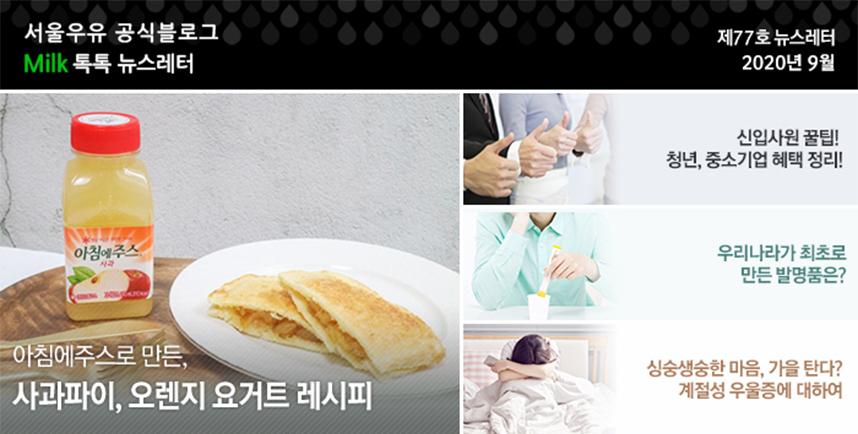 2009_BlogNewsletter_특성화이미지_858x434