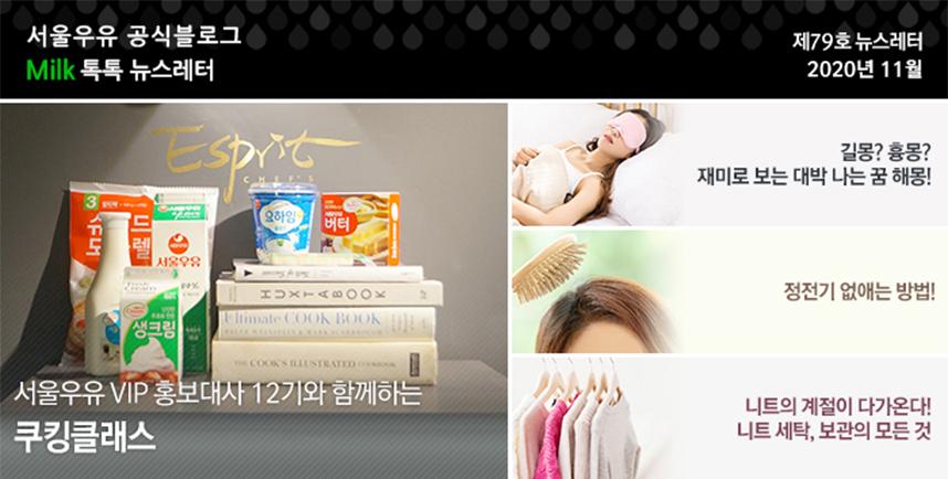 2011_BlogNewsletter_특성화이미지_858x434_v02